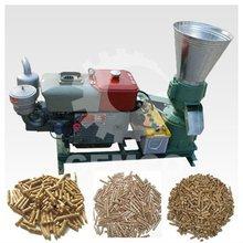 Chicken Feed Pellet Making Machine For Sale