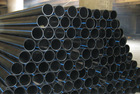 HDPE pipes &amp; HDPE fittings