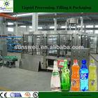 beer bottle filling machine/beer keg filling machine