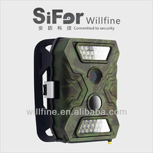 Ourdoor wireless long distance night vision pir sd hidden hunting camera