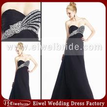 0924 A-line Formal Black Beaded Prom Dresses 2014 UK