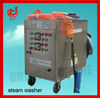 2013 electric motor ce steam car wash systems prices