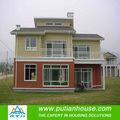 طابق واحد منزل دليلسريع البناء