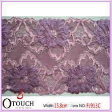 Well designed 3D lace baju kurung designs