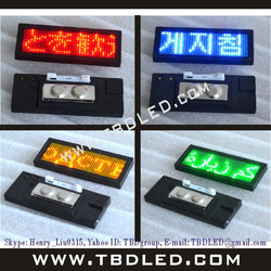Factory price New promotion advertising led electronic message badge with optional color