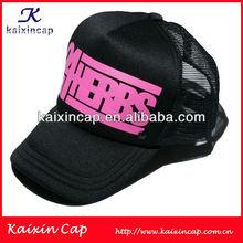 pre-curved baseball trucker cap mesh cap /fashion mesh hat brand custom front embroidery logo