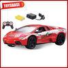 Free Diecast Car Models