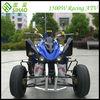 1500w 48v Electric Quad ATV Racing Street Quad ATV