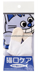 Pet cleaning cloth for cat toothbrush type that is attached to the finger