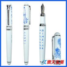 LT-A471 Luxury China porcelain fountain pen