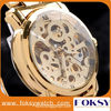 japanese swiss movement mechanical watch mens watch by foksy