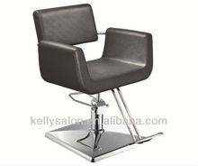 portable salon chair