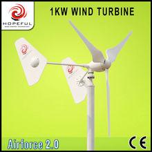 Latest design 1kw power wind generator with CE