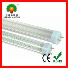 SAA CE ROHS LED 2ft t8 3014 tube 600mm