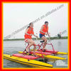 Fiberglass water bike water bicycle aqua bike for sale