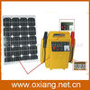 High power 40W panel solar generator set OX-SP500