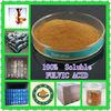 X-Humate Bio Fulvic Acid For Foliar Fertilizer