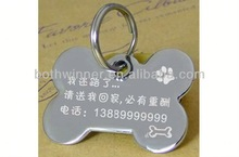 P057 2013 puppy pet id tags with zinc alloy