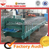 820 tile making machine/arch roof roll forming machine/zinc roll forming machine