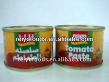 deliciosa salsa de tomate nombres de marca