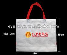 heat transfer printing on non-woven bag