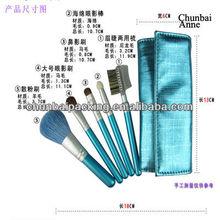 2013 popular hotsale fancy Lady skin care goat hair 32 piece professional makeup brush kit