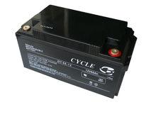 12V 65AH Cycle UPS Lead Sealed Acid Backup Battery