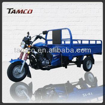 2013 New 200cc three wheel cargo motorcycles
