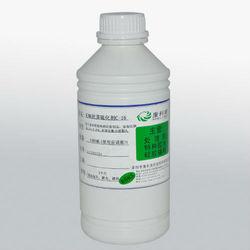 Peroxide Silicone vulcanizing silicon hardener DBPH hardener