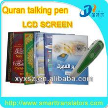 Holy quran talking pen for muslim reciting coran+multi-translations