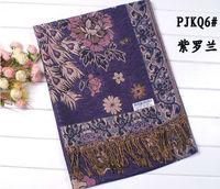 wholesale cheap kashmir pashmina shawls