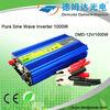 24v/48v 220v ac/dc switching power supply 1000W