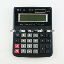 2013 neww solar calculator