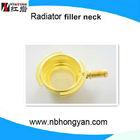 radiator parts brass filler neck