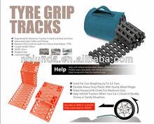 high quality tyre grip tracks & 80cm*22cm GRIP TRACKS