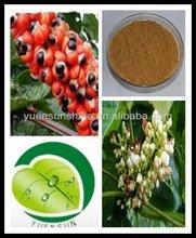 100% Natural Organic Guarana Seed Extract