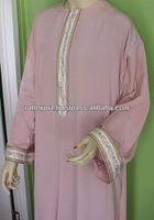 Upcomng Classic Abaya Robe Jilbab Rose Pink 2013