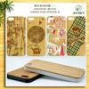 high quality bamboo phone case custom engraving custom print