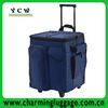 trolley cooler bag/wine trolley cooler bag