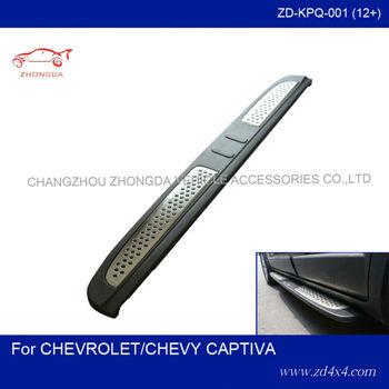 chevrolet captiva side step,running board for chevrolet opel antara,CHEVROLET CAPTIVA foot plate