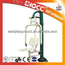Single seated push machine outdoor fitness equipment
