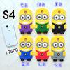 2013 New Designer !! 3D silicone minion case for samsung galaxy s4 i9500