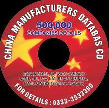 De CHINA directorio de empresas CD