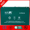 Xupai battery sealed lead acid battery reconditioning for motorcycle