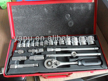 23 pcs CRV heavy duty small Ratchet Socket Wrench Sets
