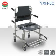 Stair Stretcher YXH-5C