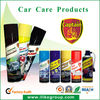 car care products for interiors, ,car care products manufacturer