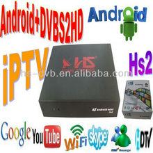 nagra3 smart tv box hd media player free iks Support 43w 61w 70w channel ott/iptv pay tv free AZ Android mini hs2