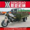 Dinghao foton three wheel motorcycle