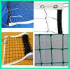 nylon webbing cargo netting
